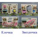 """Тактильно-развивающая панель двухсторонняя """"Елочка / Звездочка"""" СП"""