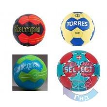 Мяч для гандбола