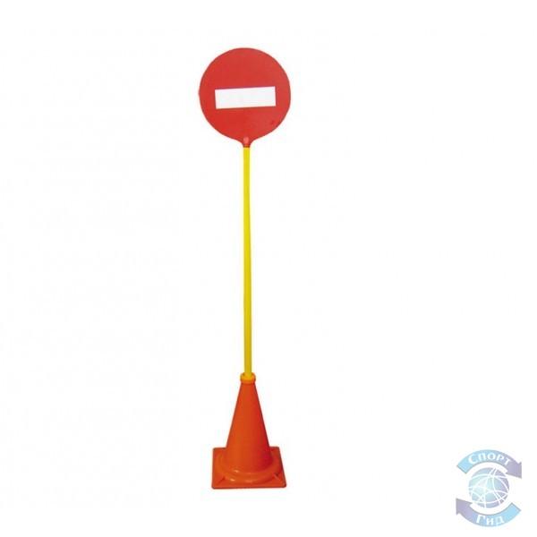 Знаки дорожного движения ПЛ (стойка для знака)