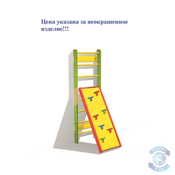 """Инвентарь навесной """"Лестница Скалолазка"""" СП"""