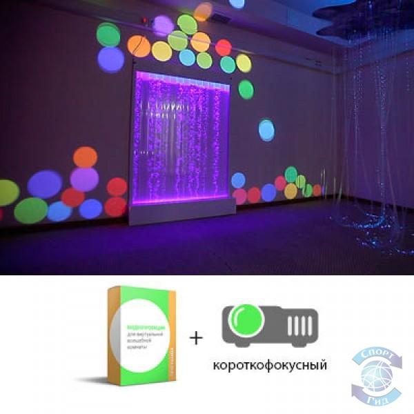 """Комплект для сенсорной комнаты """"POGUMAX Designer"""", минимальный"""