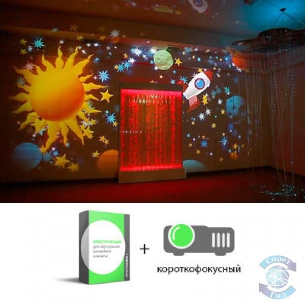 """Комплект для сенсорной комнаты """"POGUMAX Designer"""", оптимальный"""