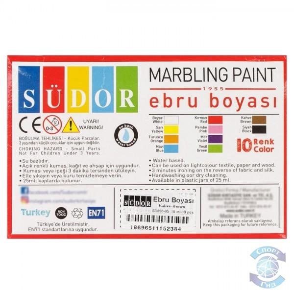 """Краски для """"Эбру"""" с пипеткой, 25мл, цвет коричневый"""