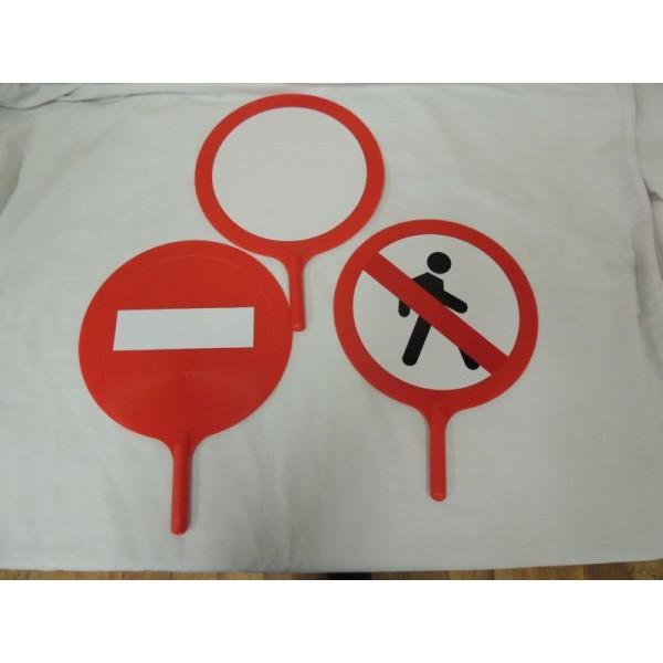 Знаки дорожного движения ПЛ (набор)